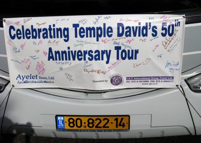 TD Israel 08 27